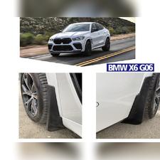 Брызговики передние и задние BMW X6 G06 (OEM)