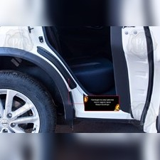 Накладки на внутренние части задних арок со скотчем 3М Nissan Qashqai 2014-2016