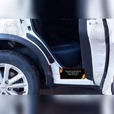 Накладки на внутренние части задних арок со скотчем 3М Nissan Qashqai 2019-н.в.