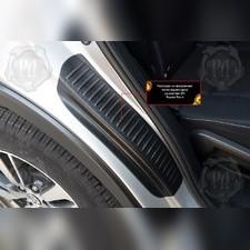 Накладки на внутренние части задних арок со скотчем 3М Toyota Rav4 2015-2019