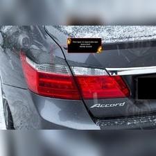 Накладки на задние фонари (реснички) Honda Accord IX (седан) 2012-2015