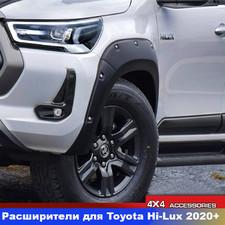 Расширители арок Toyota Hi-Lux Revo 2020+