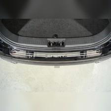 Накладки на задний бампер (лист зеркальный надпись Chery) для Chery Tiggo 8 pro 2021
