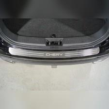 Накладки на задний бампер (лист шлифованный надпись Chery) для Chery Tiggo 8 pro 2021-н.в.