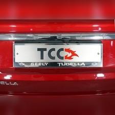 Рамка номерного знака (комплект)для Geely Tugella 2020-н.в.