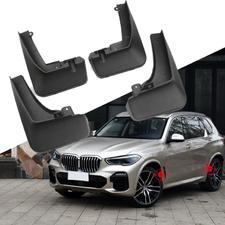 Брызговики передние и задние BMW X5 G05 2019-нв (OEM) для автомобиля без M-пакета