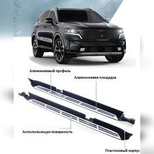 Подножки Kia Sorento 2020-нв, (Mobis Design)