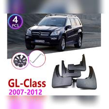 Брызговики передние и задние Mercedes-Benz GL X164 2007-2012 (OEM)