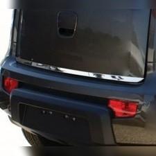 Накладка нижней кромки крышки багажника