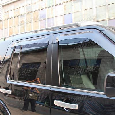 Нижние молдинги стекол Land Rover Discovery 3 2004 - 2009