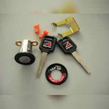 Личинка замка с 2-мя ключами