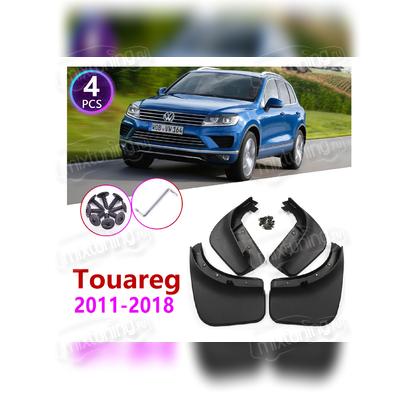 Брызговики передние и задние Volkswagen Touareg II 2010 - 2018 (OEM)