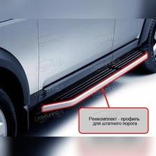 Ремкомплект для оригинальных порогов Land Rover Discovery 3 2004 - 2009