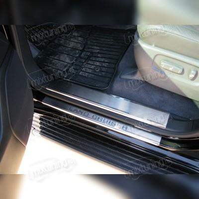 "Накладки на пороги Toyota Land Cruiser 200, модель ""Premium"""