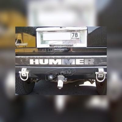 "Буквы ""HUMMER"" на задний бампер"