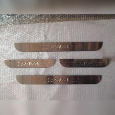 Накладки на пороги (лист декоративный)