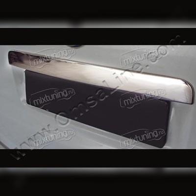 Накладка над номером на крышку багажника (1-дверь)