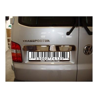 Накладка над номером на крышку багажника для авто с двумя дверьми (распашенка)