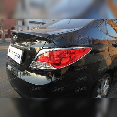 Накладки на фонари (окантовки) Sedan