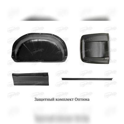 Защитный комплект оптимум