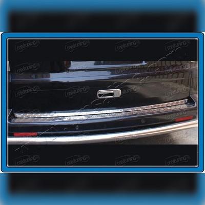 "Накладка на задний бампер с надписью ""Caravelle"" (нержавейка)"