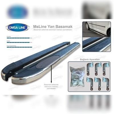 """Комплект алюминиевых порогов с нержавеющим торцом, модель """"MS LINE BLACK"""" короткая база"""