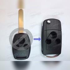 Брелок с выкидным лезвием для чип ключа