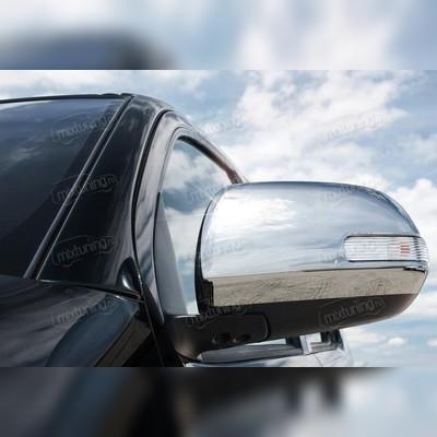 Хромированное зеркало с повторителем поворота и электроприводом