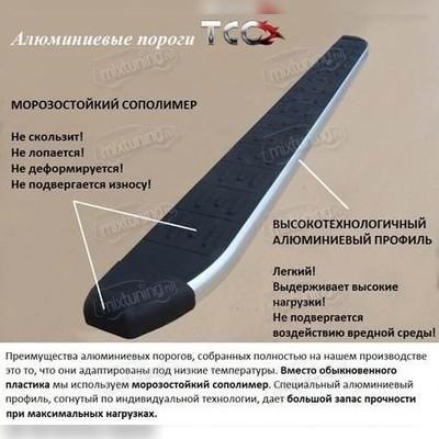 Комплект алюминиевых порогов (для модели Qashqai+2)