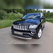 Защита передняя нижняя (овальная) 75х42 мм Jeep Compass 2014 - нв
