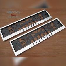 Комплект рамок под номер (с логотипом марки автомобиля)