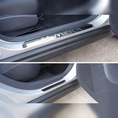 Накладки на пороги (лист полированный с названием модели автомобиля)