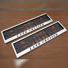 Комплект рамок под номер, с надписью