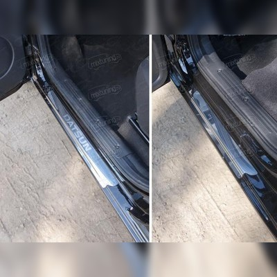 Накладки на пороги (лист зеркальный с названием марки автомобиля)