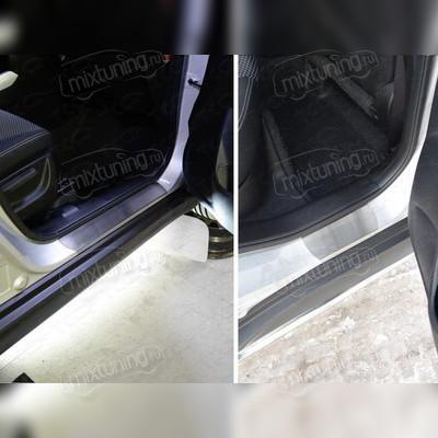 Накладки на пороги (лист шлифованный, без названия марки автомобиля)