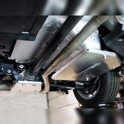 Защита топливного бака (алюминий) 4 мм