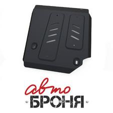 Защита топливного бака (сталь 2 мм)