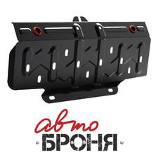 Защита радиатора (сталь 2 мм)