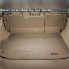 Коврик багажника бежевый