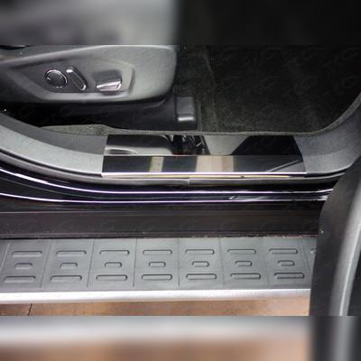 Накладки на пороги (лист зеркальный без названия марки автомобиля)
