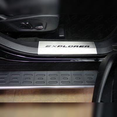 Накладки на пороги (лист шлифованный, с названием марки автомобиля)