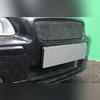 """Защита радиатора нижняя, модель """"PREMIUM BLACK """""""