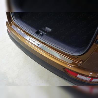 Накладка на задний бампер (лист шлифованный, с названием марки автомобиля)
