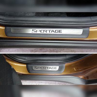 Накладки на пороги (лист шлифованный, с логотипом марки автомобиля)