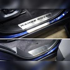 Накладки на пластиковые пороги (лист шлифованный с названием модели автомобиля)