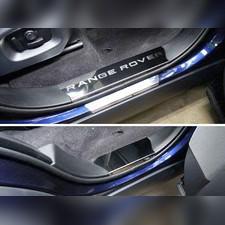 Накладки на пластиковые пороги (лист зеркальный с названием модели автомобиля)
