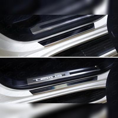 Накладки на пороги с гибом (лист зеркальный, без названия марки автомобиля)