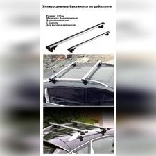 Универсальный багажник на рейлинги с замком
