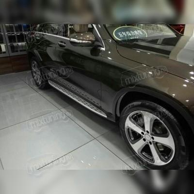 Пороги, подножки, ступени Mercedes-Benz GLC-class (копия оригинала - OEM Style)