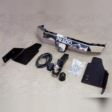 """Фаркоп на Toyota Land Cruiser Prado 150 с нержавеющей пластиной и шаром типа """"Е"""""""